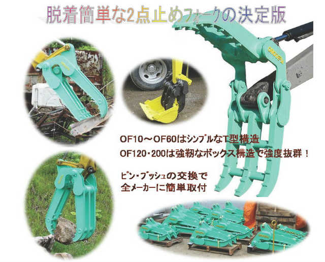 機械の写真3
