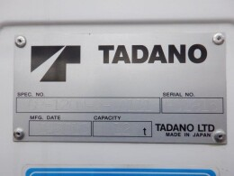 タダノ クレーン GR-120N-2 2010年