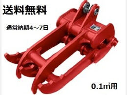Others Mechanical fork
