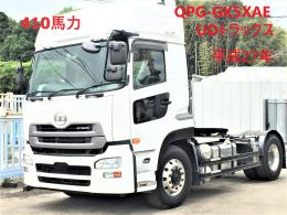 UDトラックス トラクター/トレーラー QPG-GK5XAE 2015年3月