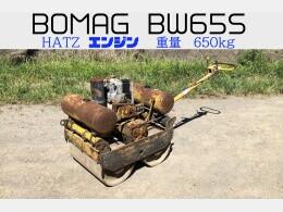 ボーマク ローラー BW65S