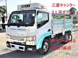 三菱ふそう 平ボディ TKG-FBA50 2015年9月