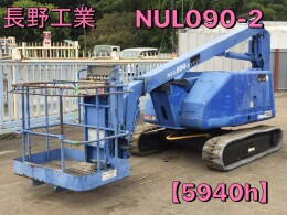 NAGANO Parts/Others(Construction) NUL090-2 2003