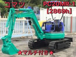 KOMATSU Mini excavators PC20MR-1 2000