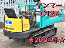 ヤンマー キャリアダンプ C12R 2004年