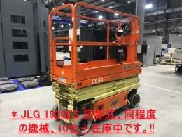 JLG 高所作業車 1930ES