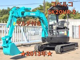 KOBELCO Mini excavators SK20UR-2 2013