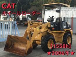 キャタピラー タイヤショベル(ホイールローダー) 901B 2006年