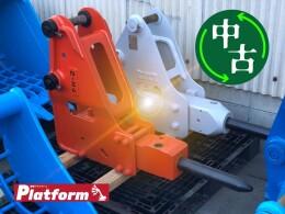 日本ニューマチック アタッチメント(建設機械) 油圧ブレーカー