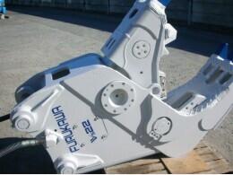 古河ロックドリル Fx55α