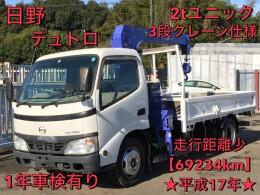 HINO Crane trucks PB-ZXU341M 2005/8