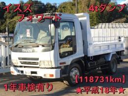 ISUZU Dump trucks ADG-FRR90C3S 2006/7