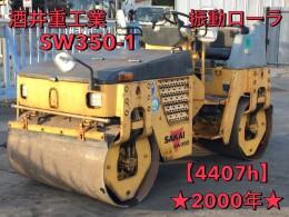 SW350-1