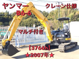 YANMAR Mini excavators B6-6A 2007