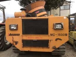 諸岡 環境機械 MC-1500