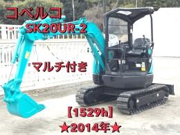 コベルコ建機 ミニ油圧ショベル(ミニユンボ) SK20UR 2014年