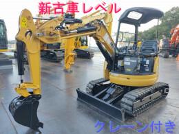CATERPILLAR Mini excavators 020 SR 2013