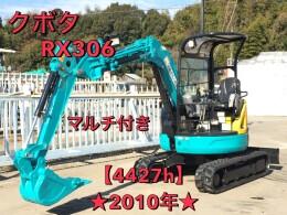 クボタ RX-306 2010