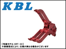 Others Attachments(Construction) Hydraulic fork