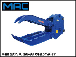 松本製作所 アタッチメント(建設機械) 油圧式フォーク