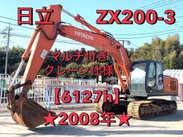 HITACHI Excavators ZX200-3 2008