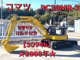 KOMATSU Mini excavators PC30MR-3