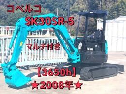 KOBELCO Mini excavators SK30SR-5 2008