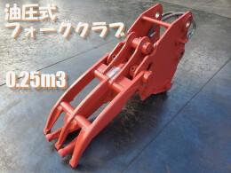 飯田鉄工 アタッチメント(建設機械) 油圧式フォーク