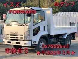 いすゞ ダンプ車 PKG-FRR90S1 2010年3月