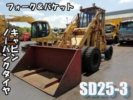コマツ タイヤショベル(ホイールローダー) SD25-3