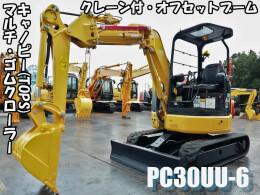 コマツ ミニ油圧ショベル(ミニユンボ) PC30UU-6 2016年