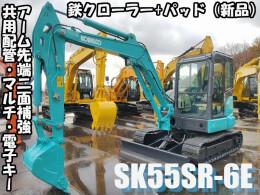 コベルコ建機 ミニ油圧ショベル(ミニユンボ) SK55SR-6E 2016年