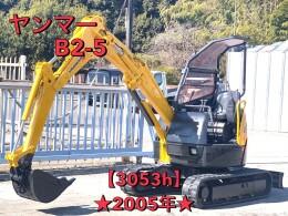 ヤンマー ミニ油圧ショベル(ミニユンボ) B2-5 2005年
