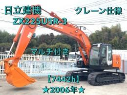 HITACHI Excavators ZX225USR-3 2006