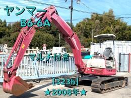 ヤンマー ミニ油圧ショベル(ミニユンボ) B6-6A 2008年