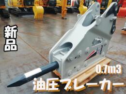 FRD FURUKAWA Attachments(Construction) Hydraulic breaker