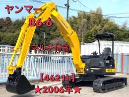 YANMAR Mini excavators B6-6 2006