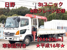 Others Crane trucks その他/others 2004/9