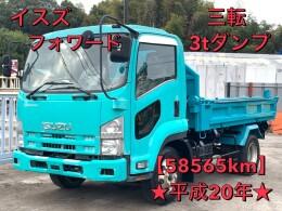 ISUZU Dump trucks PKG-FRR90S1 2008/9