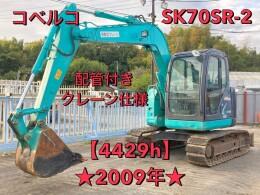 KOBELCO Excavators SK70SR-2 2009