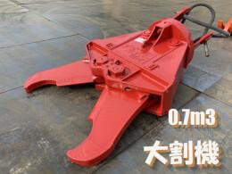 オオスミ アタッチメント(建設機械) 大割機