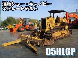 CATERPILLAR Bulldozers D5HLGP
