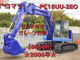 KOMATSU Excavators PC128UU-2E0 2006