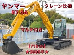ヤンマー 油圧ショベル(ユンボ) B7-5A 2005年