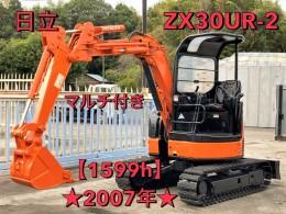 日立建機 ミニ油圧ショベル(ミニユンボ) ZX30UR-2 2007年