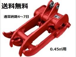 その他メーカー アタッチメント(建設機械) 機械式フォーク