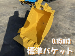 Others Attachments(Construction) Bucket