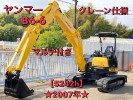 YANMAR Mini excavators B6-6 2007