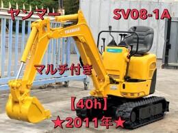 YANMAR Mini excavators SV08-1A 2011