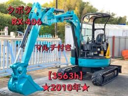 クボタ ミニ油圧ショベル(ミニユンボ) RX-406 2010年